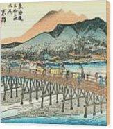 Tokaido - Kyoto Wood Print