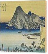 Tokaido - Maisaka Wood Print