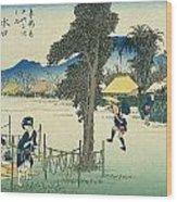 Tokaido - Minakuchi Wood Print