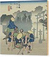 Tokaido - Mishima Wood Print