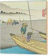 Tokaido - Mitsuke Wood Print