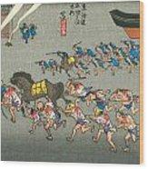 Tokaido - Miya Wood Print