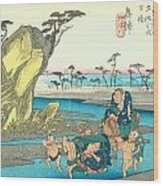 Tokaido - Okitsu Wood Print