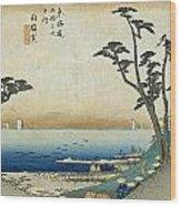 Tokaido - Shirasuka Wood Print