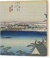 Tokaido - Yoshida Wood Print