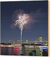 Tokyo Bay Fireworks Wood Print