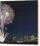 Tokyo Fireworks Wood Print