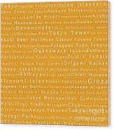 Tokyo In Words Orange Wood Print