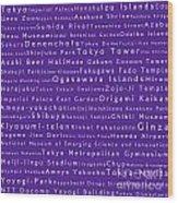 Tokyo In Words Purple Wood Print