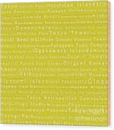 Tokyo In Words Yellow Wood Print