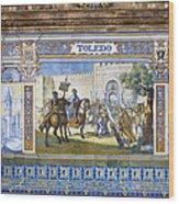 Toledo In The Province Alcove Of The Plaza De Espana Wood Print