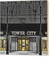 Tower City In Cleveland Ohio Wood Print