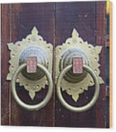 Traditional Chinese Door Wood Print