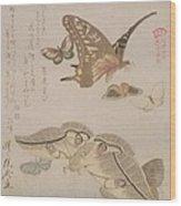 Tsubasa Ni Wa... From The Series Wood Print