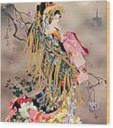 Tsuki No Uta Wood Print