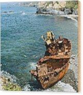 Tugboat Klemens I Wood Print