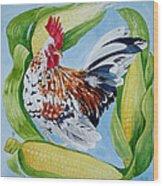 Turbo With Corn Wood Print