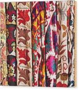 Turkish Textiles 02 Wood Print