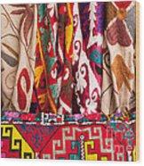 Turkish Textiles 03 Wood Print