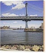 Two Bridges View - Manhattan Wood Print