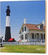 Tybee Island Light Wood Print
