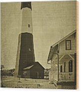Tybee Island Light Station Wood Print