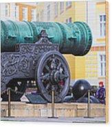 Tzar Cannon Of Moscow Kremlin Wood Print