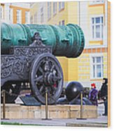 Tzar Cannon Of Moscow Kremlin - Square Wood Print