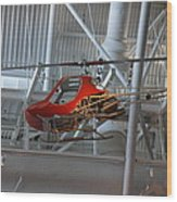 Udvar-hazy Center - Smithsonian National Air And Space Museum Annex - 1212101 Wood Print