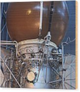 Udvar-hazy Center - Smithsonian National Air And Space Museum Annex - 121274 Wood Print by DC Photographer