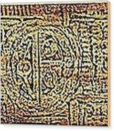 Ufo  Language Wood Print