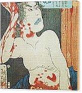 Ukiyo-e Print Wood Print