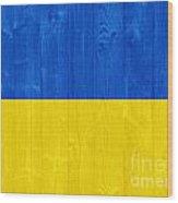 Ukraine Flag Wood Print