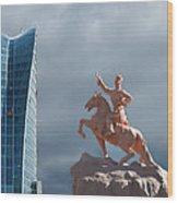 Ulaanbaatar Wood Print