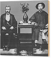 Ulysses S. Grant Visits China Wood Print