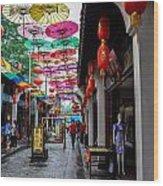Umbrella Street Wood Print