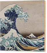 Under The Great Wave Off Kanagawa Wood Print