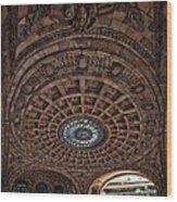 Union Station Rotunda Wood Print