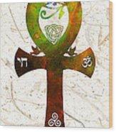 Unity 11 - Spiritual Artwork Wood Print