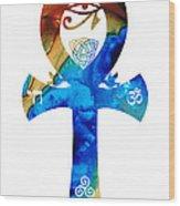 Unity 15 - Spiritual Artwork Wood Print