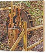 Using Nature Wood Print