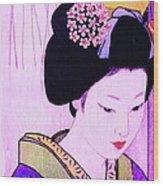 Utsukushii Josei Ichi Wood Print