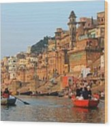 Varanasi From The Ganges River Wood Print