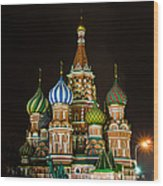 Vasily The Blessed Cathedral At Night - Featured 3 Wood Print