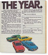 Vega - Car Of The Year 1971 Wood Print