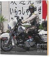 Vegas Motorcycle Cop Wood Print