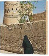 Veiled Woman In Yazd Street In Iran Wood Print