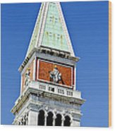 Venice Italy - St Marks Square Tower Wood Print