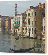 Venice Sun Wood Print