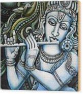 Venugopala Wood Print